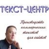 Info_Serg