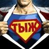 sidorov_it