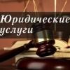 zakon-nsk
