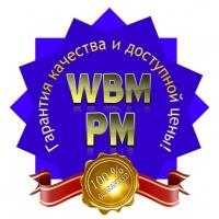 WBMPM