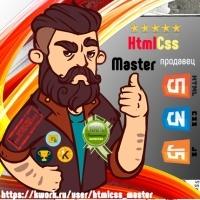 HtmlCss_Master