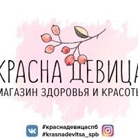 Krasnadevitsa_spb