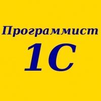 1C_prof