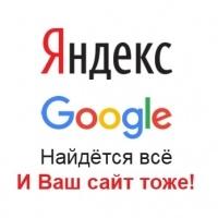 Best_Links