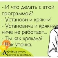 MissisKlyuvdiya