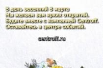 Портфолио Zaporozhanka