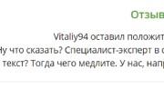 Портфолио Andrey_Profi