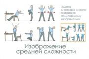 Портфолио AlyonaShimanskaya