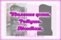 Портфолио n3to4ka