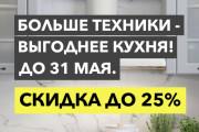 Портфолио Nataliya_Derygina