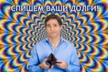 Портфолио Solodov
