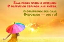 Портфолио AnnaAleksandrova