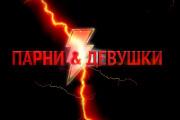 Портфолио Pavelinthesky