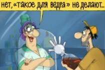 Портфолио Moryachyok