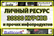 Портфолио Andrey_html