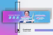 Портфолио Contrast_design