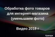 Портфолио Valentina_Yartseva