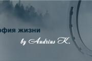 Портфолио Venskaya