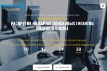 Портфолио Grek_ua