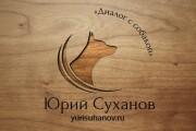 Портфолио OlgaKabanowa