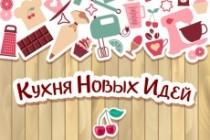 Портфолио uliyazykova