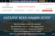 Портфолио MaksimOdintsov