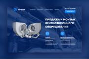 Портфолио fomenko_design