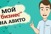 Портфолио MaxMedia