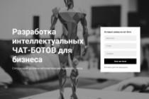 Портфолио Alexandr-Kunov