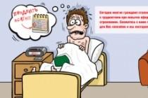 Портфолио a_morozov
