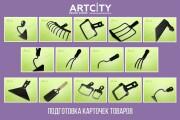 Портфолио ArtCity