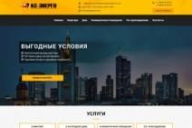Портфолио web-inline