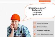 Портфолио Ivan_Lelekov