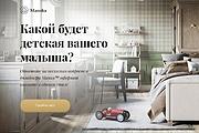 Портфолио AndreySupport