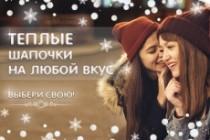 Портфолио Mix-Advert