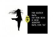 Портфолио valermv