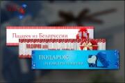 Портфолио RERAGSEQRgv