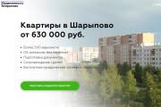 Портфолио konovalov0808