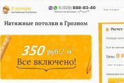 Портфолио ETyunev