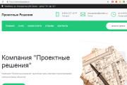 Портфолио Artyom_21