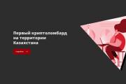 Портфолио Rostislav_LP