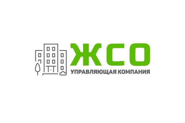 Отрисую в вектор растровое изображение любой сложности. cdr, ai, eps 55 - kwork.ru