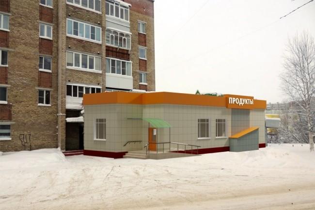 Выполню 3D модель и визуализацию в среде 28 - kwork.ru