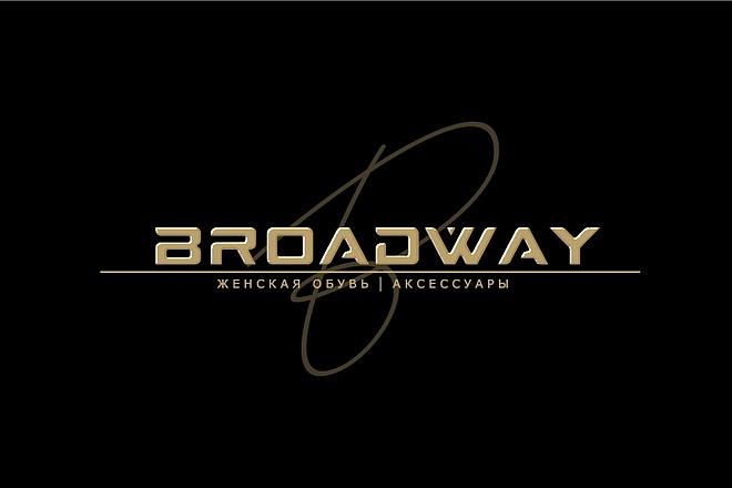 Создам элегантный шрифтовой логотип 140 - kwork.ru