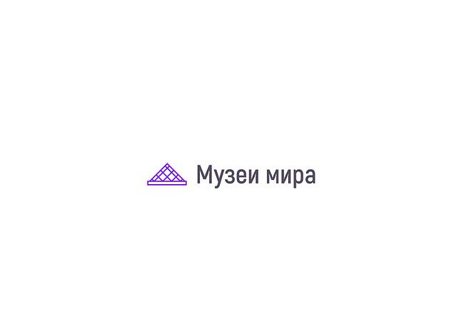 2 эффектных минималистичных лого, которые запомнятся 67 - kwork.ru