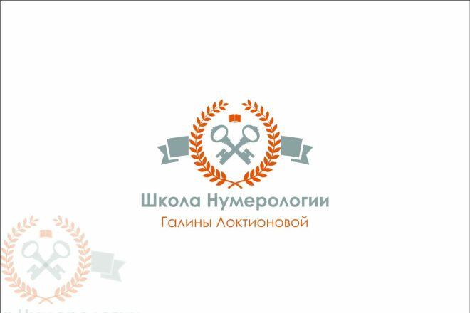 3 логотипа в Профессионально, Качественно 4 - kwork.ru