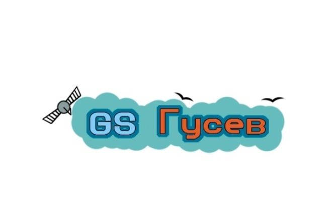 Создам иллюстрацию для сайта или каталога 24 - kwork.ru