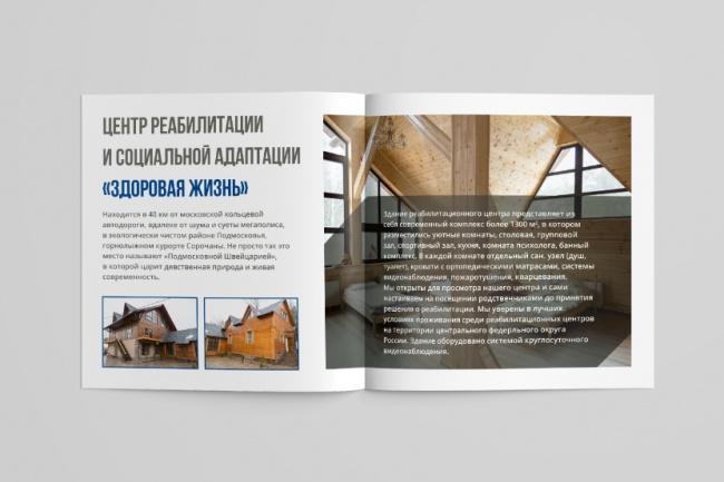 Создам презентацию 13 - kwork.ru