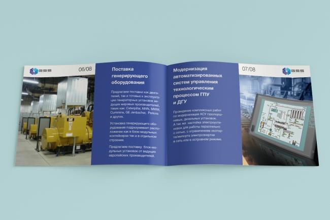 Создам презентацию 9 - kwork.ru