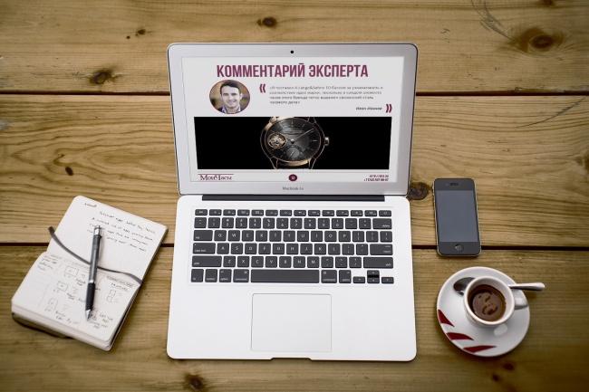 Создам презентацию 18 - kwork.ru